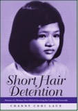 Short Hair Detention book cover